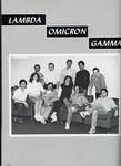 Log Caduceus Chapter Members (1986Synapsis)